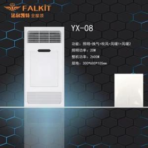 YX-08