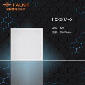 LX300Z-3