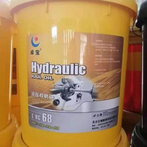 液壓導軌油??