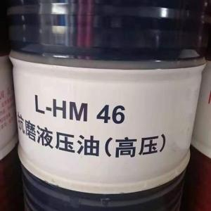 昆侖抗磨液壓油供應