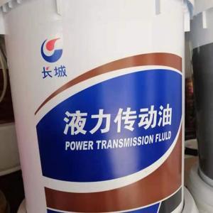 液力傳動油??