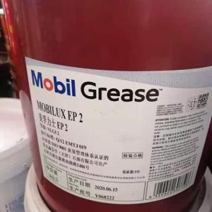 美孚潤滑油直銷
