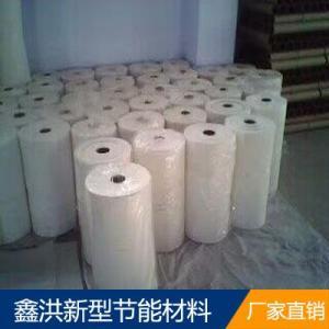 陶瓷纖維紙廠家