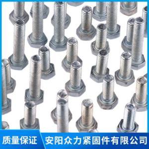 標準件軸承彈簧系列