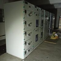 配电工程施工