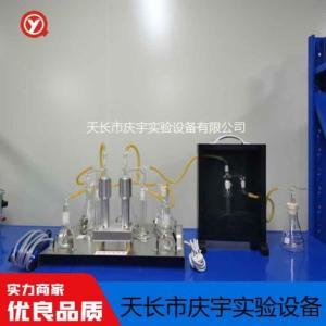 三氯化氮采樣裝置供貨商