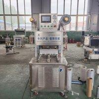 旭邦TCQT-2型气调真空包装机 盒式充氮气包装机 羊肉卷封盒设备