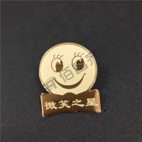 制作金属电镀标牌 标识牌厂家直供定制24K金胸牌