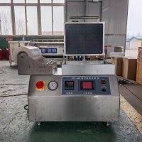 旭邦450型海产品贴体包装机 冻肉收缩膜包装机 鹅肝贴体真空包装机