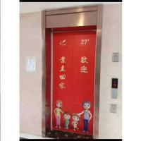 电梯不锈钢门套