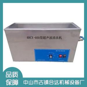 廣東除油和銅屑超聲波清洗設備