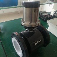 济宁同创LZD280/100G系列矿用本安型流量计