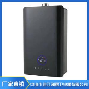 廣東JHL-01燃氣熱水器