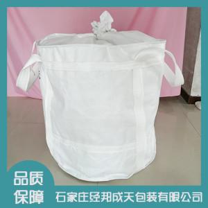 石家庄群口圆形吨袋
