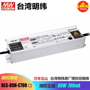 恒流型+恒壓型LED驅動器