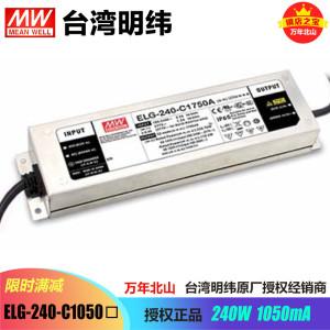 防水恒流開關電源LED驅動
