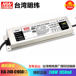 恒流型LED驅動器
