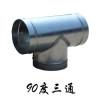鍍鋅白鐵皮螺旋風管圓形煙囪排風管空調油煙機排風管消防通風管道