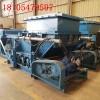 GLD800/5.5/S帶式給料機礦用給煤機供應