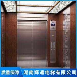 小機房乘客電梯