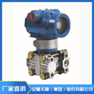 安徽天康TK3051系列差壓變送器