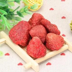 FD非色素草莓凍干
