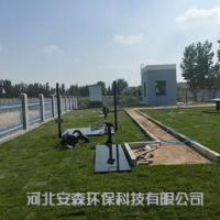農村污水處理站智慧監測系統供貨商