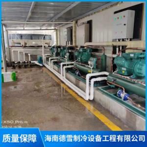 水電安裝工程
