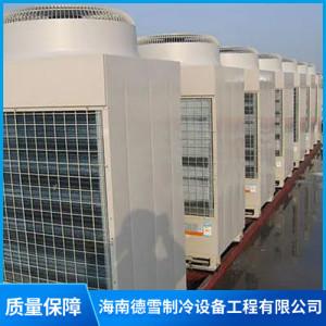 中央空調品牌