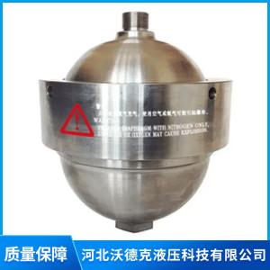 螺紋式不銹鋼隔膜蓄能器