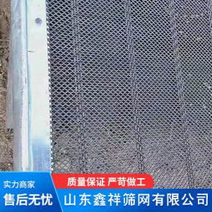 菱形孔煤礦防堵網
