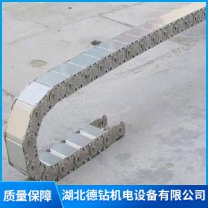 全封閉鋼制拖鏈