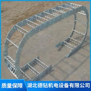 橋式鋼制拖鏈