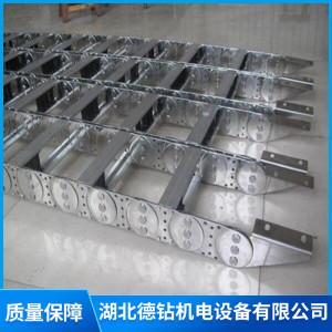 框架式鋼制拖鏈