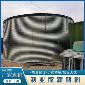 武漢畜牧養殖蓄水池