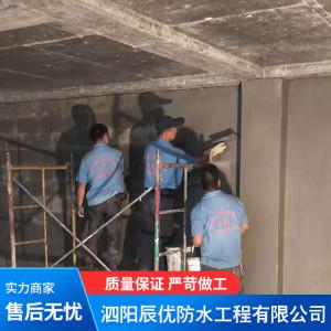 高端地下室防潮防水