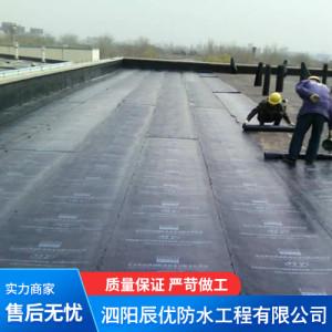 屋面整體維修方案