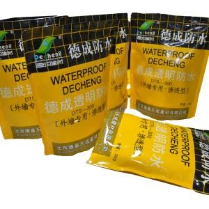 北京德成透明防水