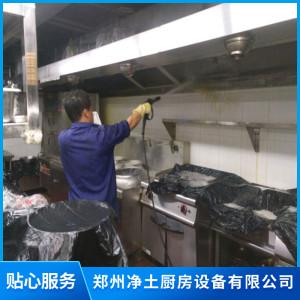 清洗保潔服務