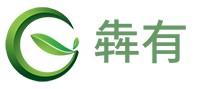 湖南犇有再生资源利用有限公司